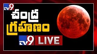 Lunar Eclipse 2020 LIVE || Chandra Grahan 2020 LIVE - TV9