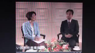 電気事業連合会が2008年に主催した「座談会・メディア・リテラシーと原...