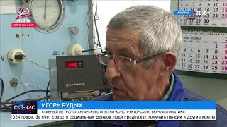 """Вечерний выпуск """"СЕЙ ЧАС"""" от 22. 09. 2021"""