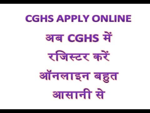 CGHS - APPLY ONLINE
