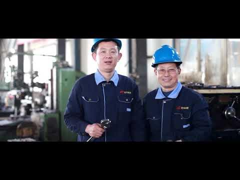 Xuzhou Hengxing Jinqiao Machinery Technology Co., Ltd. Publicity Video