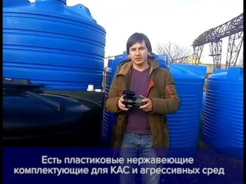 МОСКВА НЕФТЕБИЗНЕС || Оптовая продажа и доставка топлива