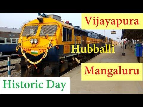 FIRST Ever Train Connecting North & Coastal Karnataka | Vijayapura - Hubballi - Mangaluru