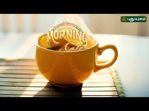 Morning Cafe - Breakfast Show For Women | 11/05/2017 | PUTHUYUGAM TV