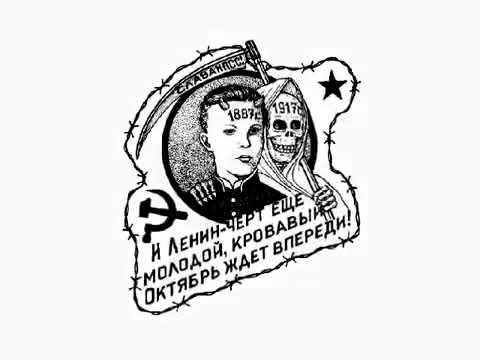 Russian Criminal Tattoos -عصابات روسيا
