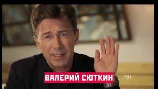 Валерий Сюткин поздравляет Николая Расторгуева на РЕН ТВ