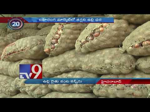 24 Hours 24 News - 10-09-2017 - TV9