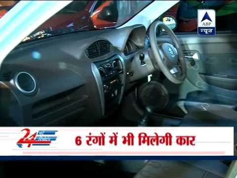 Maruti Alto 800 finally hits the road; starting price at Rs 2.44 lakh