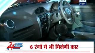 Maruti Alto Finally Hits Road Starting Price Rs Lakh