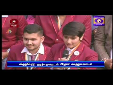 Tamil News Podhigai 10PM (24.01.2019)
