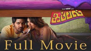 Kappal Full Tamil Movie | Vaibhav, Sonam Bajwa, Karunakaran, VTV Ganesh