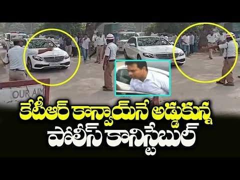 Traffic Constable Stops Minister KTR Car at Hanamkonda | TS Minister KTR Latest News | Indiontvnews