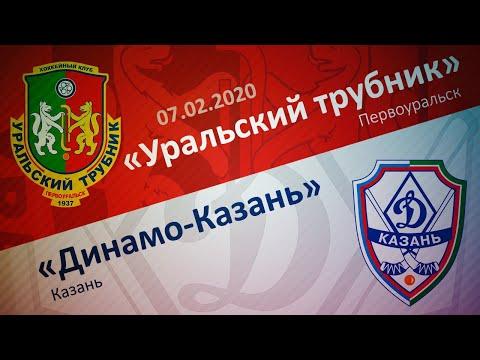 «Уральский трубник» - «Динамо-Казань» (Казань)