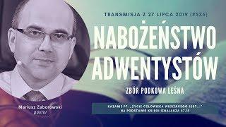 Nabożeństwo Adwentystów - Podkowa Leśna (190727-#535)