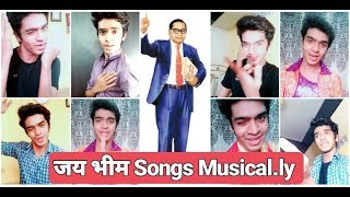 💙जय भीम Best Musical.ly💙 || Dr.ambedkar Musical.ly || By Tanmay Chandramohan Pat