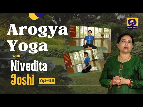 Arogya Yoga with Nivedita Joshi - Ep #08