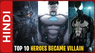 Top 10 Heroes who became Villains IN HINDI | Video Announcement