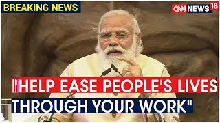 cIndia Fulfill It's Atmanirbhar Vision, Says PM Modi To Civil Servants Batch 2020 | CNN News18