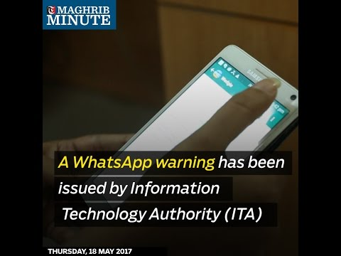 A WhatsApp warning has been issued by the Information Technology Authority (ITA)