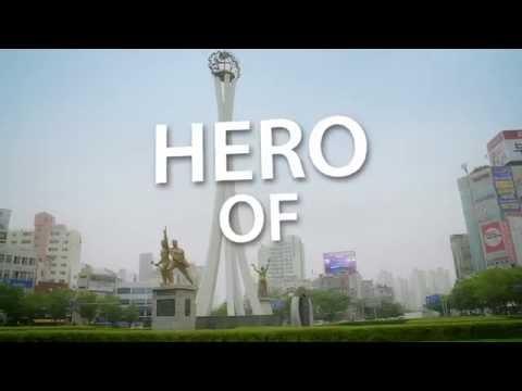울산시(Ulsan) ㅣ 울산광역시 캠페인 영웅 편