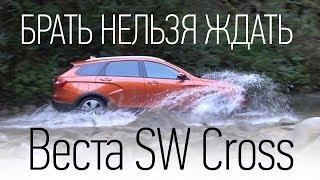 видео Chevrolet Niva: возможна ли альтернатива?