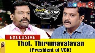 Agni Paritchai 04-03-2017  – Puthiya Thalaimurai TV