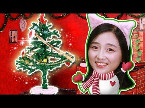 手工製作桌上迷你裝飾聖誕樹!一起來學習手工吧!小伶玩具   Xiaoling toys