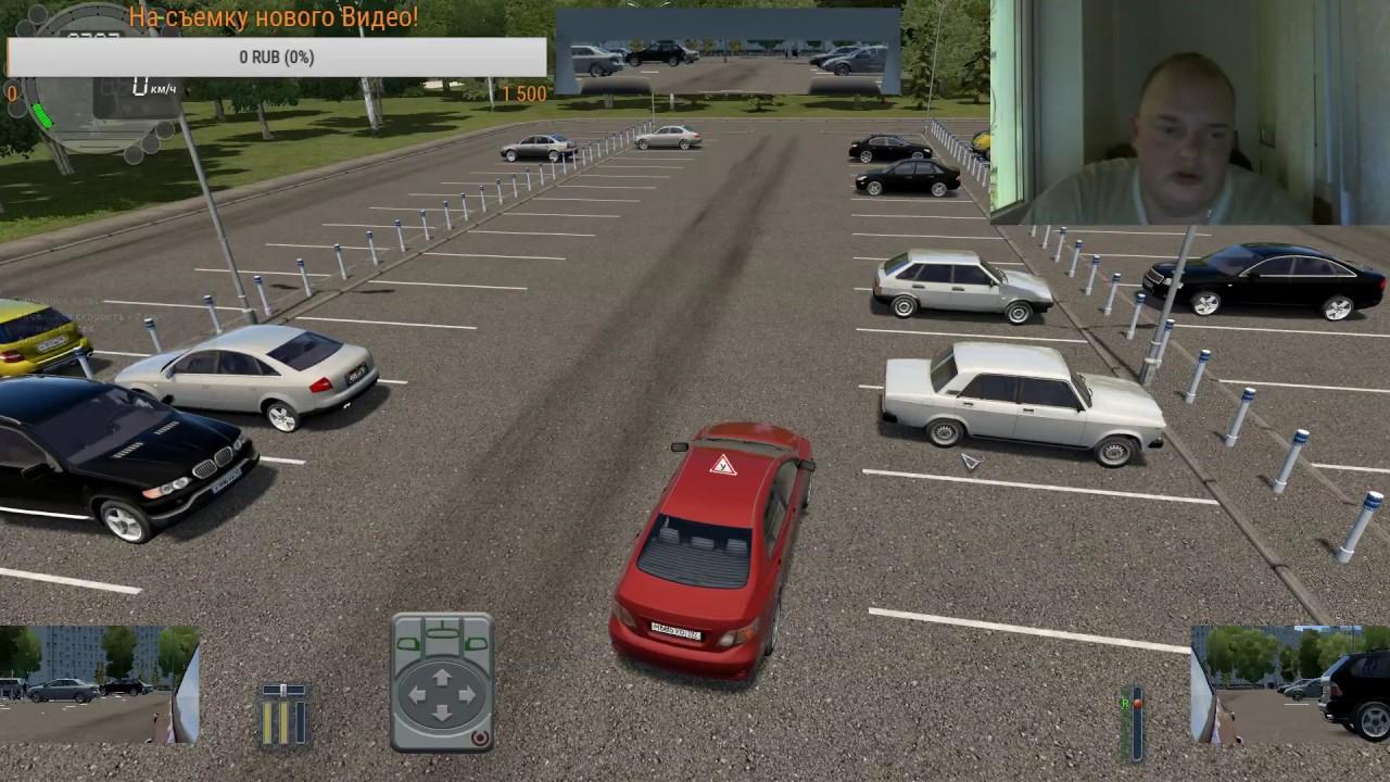 На Дороге Полицейская Машина. Авто Сити Критерии | городские автомобили