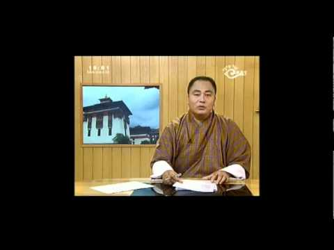 bhutan news mpeg2video 001