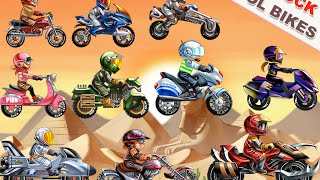 Bike Race V.6.6  Cheat Mod Apk