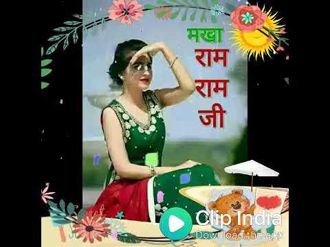 Good Night Big Brother And My Sali Ji Aapko Hamare  Taraf Se New Year Ki Hardik Shubh Kaamnyin
