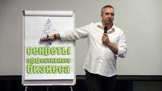 видео Класс бизнес | На борту