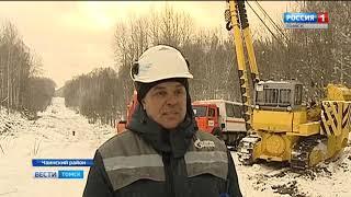 Плановий ремонт газопроводу ''Парабель - Кузбас''.