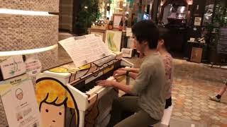 2018/05/03 Art Piano in Marunouchi のイベントにて 高3同級生同士によ...