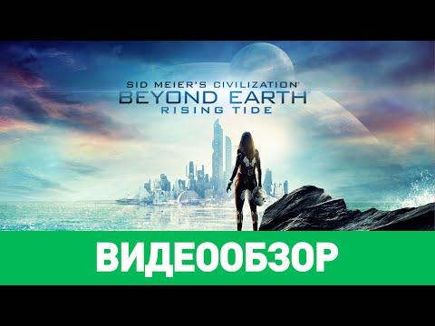 Обзор игры Sid Meier's Civilization: Beyond Earth — Rising Tide