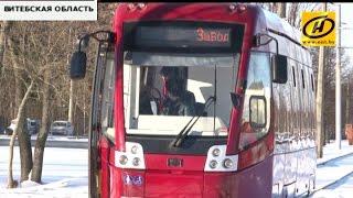 Экспериментальный трамвай появился в Новополоцке(Эксперимент белорусских транспортников. Новый трамвай выехал на маршрут в Новополоцке. За первые сутки..., 2015-02-09T14:27:11.000Z)