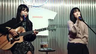 201011 연어초밥 - 옛 사랑 (Cover) [4k…
