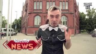 Немецкие Свадьбы | Чисто News, спецкор. из Берлина, ведущий свадеб - Ярослав Берлинон.