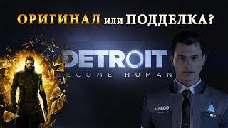 Download Detroit: Become Human = Deus Ex+Мир Дикого Запада? ОБЗОР/ДАТА ВЫХОДА/ГЕЙМПЛЕЙ/ПРОХОЖДЕНИЕ/PS4 PRO/ПК Mp3 and Videos