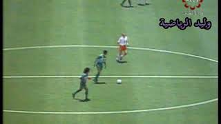 هدف المنتخب المغربي في هولندا ـ كأس العالم 94 م تعليق عربي