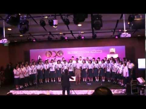 kn chorus ชนะเลิศธนาคารออมสิน 2556