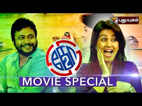 Actors Bobby Simha & Nikki Galrani in Ko 2 Movie Special | 14/04/2016 I Puthuyugam TV