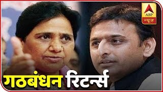 SP-BSP Coalition Returns After 25 Years: Full Coverage | ABP News