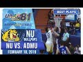 UAAP 81 Jrs Basketball: Quiambao, Tamayo lead NU past Ateneo for Game 1 win | NU | Best Play