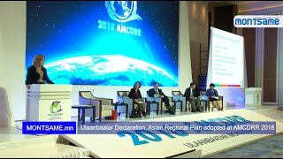 Ulaanbaatar Declaration, Asian Regional Plan adopted at AMCDRR 2018