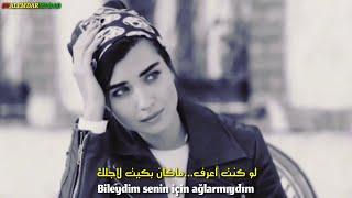 اغنية الأسطورة إبراهيم تاتلس_((لو كنت اعرف)) عمر&واليف