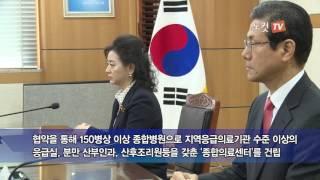 인천 강화군 재활요양병원 갖춘 종합의료센터 조성
