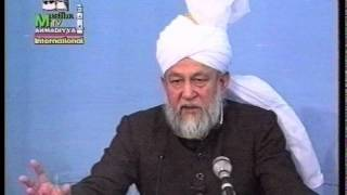 Urdu Khutba Juma on January 6, 1995 by Hazrat Mirza Tahir Ahmad