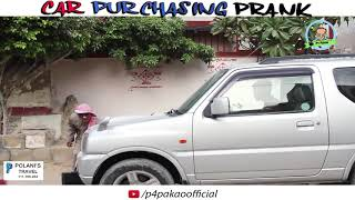 CAR PURCHASE FUNNY PRANK /by AHMED KHAN WATCH TILL THE END
