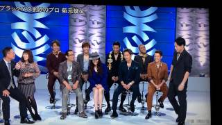 三代目 J Soul Brothers from EXILE TRIBE山下健二郎のゴンザレスですわ...
